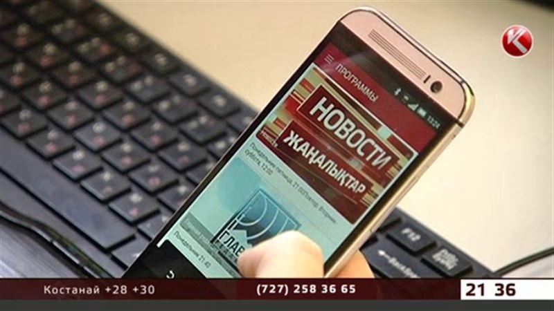 Мобильное приложение КТК: со зрителем всегда и везде