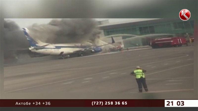 В аэропорту Актау сгорел самолет авиакомпании «SCAT»