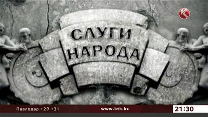 Келимбетов о девальвационных ожиданиях – в «Слугах народа»