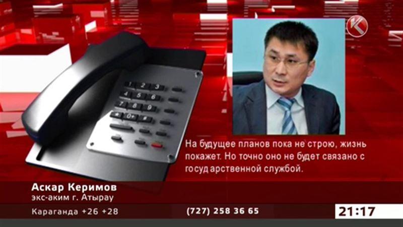 Экс-аким Атырау прокомментировал свое освобождение из тюрьмы