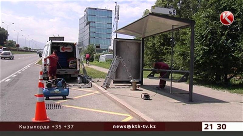 Алматинские вандалы пользуются травматами