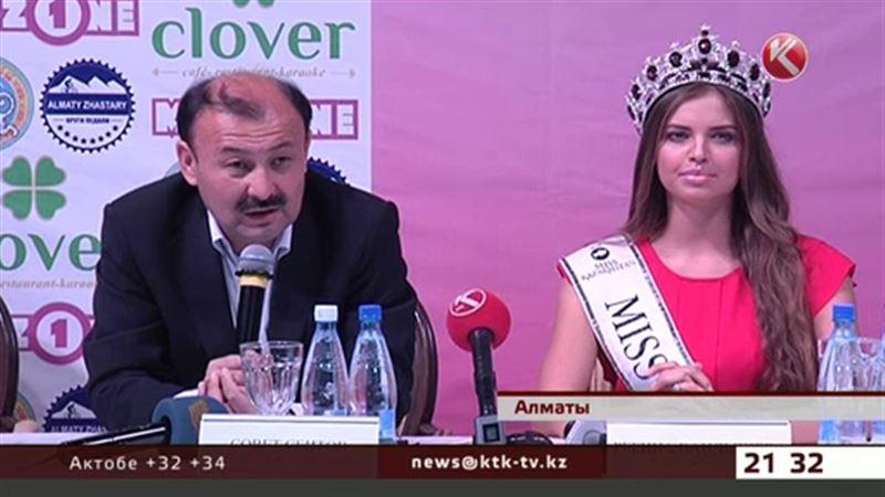 Корона «Мисс Алматы» наготове, разыскивается красавица