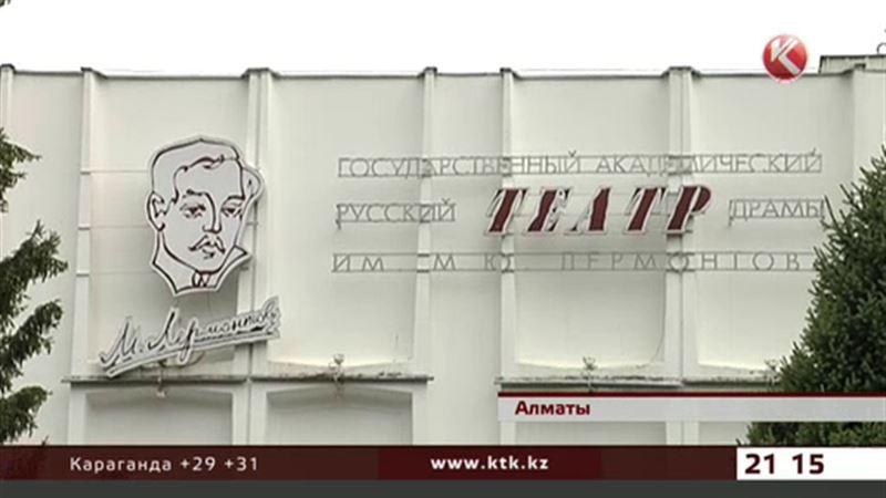 Театр драмы имени Лермонтова подвергся атаке вандалов