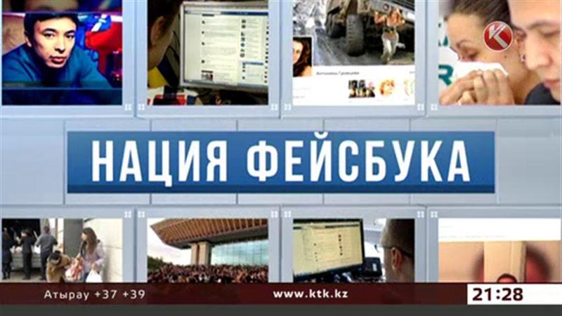 «Нация Facebook» - новый фильм «Главной редакции»