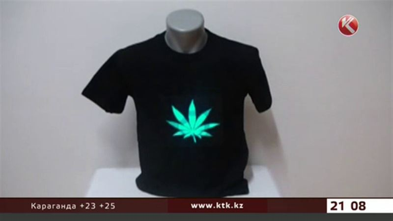 Снять с себя одежду с коноплей предложили казахстанцам