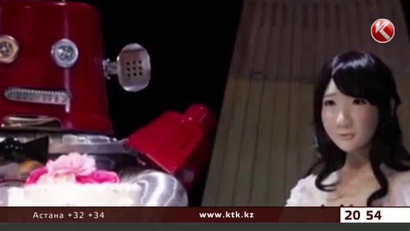 Роботтар үйленді