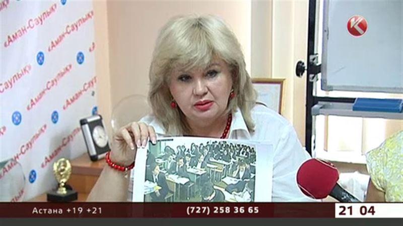 Алматинские общественники разоблачают организаторов и участников ЕНТ
