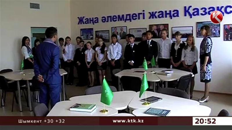 Петропавлда Назарбаев мектебі пайдалануға берілді