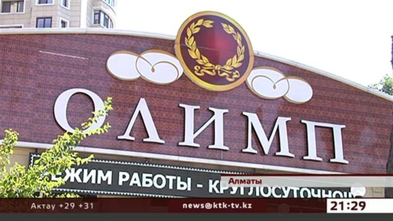 Алматинец пытается отсудить у крупнейшей букмекерской конторы 12 миллионов
