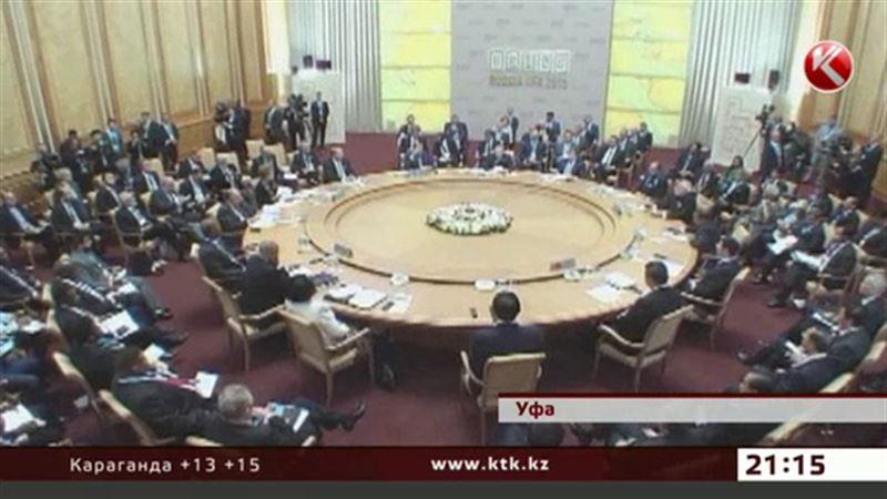 Уфа принимает Назарбаева и других лидеров БРИКС и ШОС
