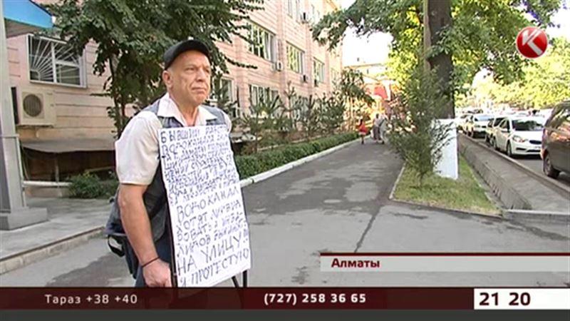 Инвалид устроил одиночный пикет у здания «Алматы су», требуя денег