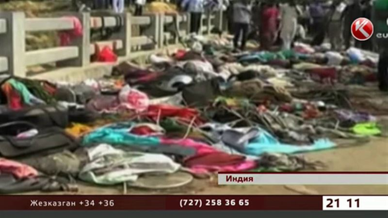 Религиозный праздник в Индии закончился гибелью 27 паломников