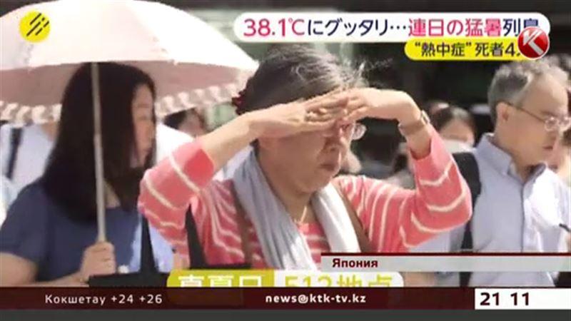 Японцы умирают от жары