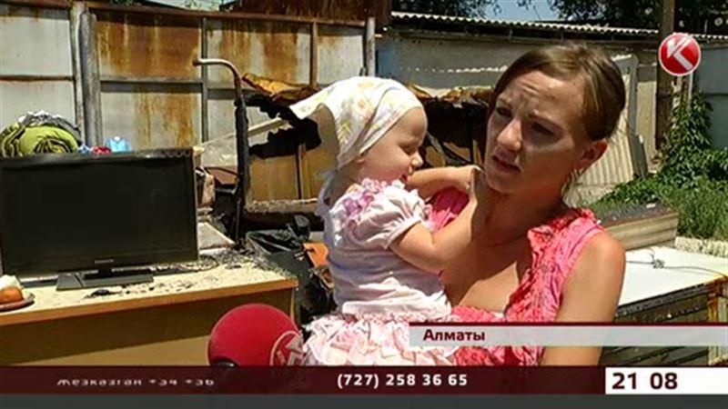 Алматинская семья обживается на пепелище