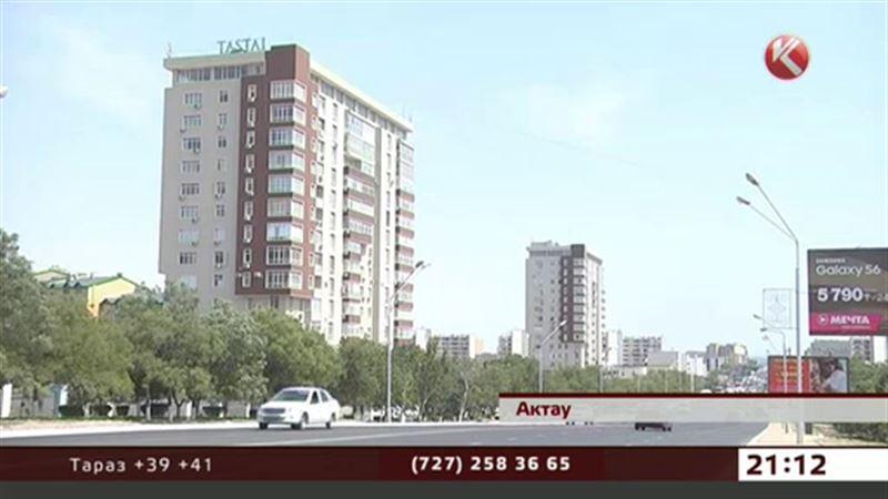 Цены на квартиры в Казахстане падают, причем на фоне растущего спроса