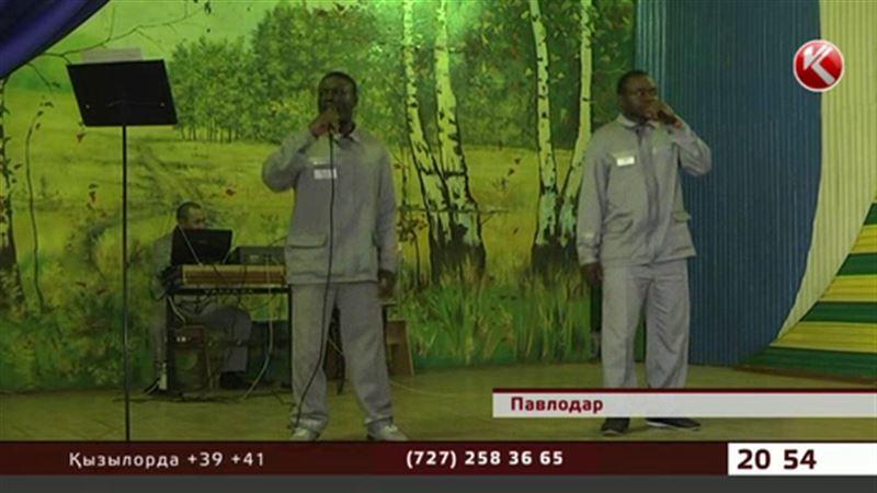 Павлодар түрмесінде жазасын өтеп жатқан камерундықтар қазақша ән шырқады