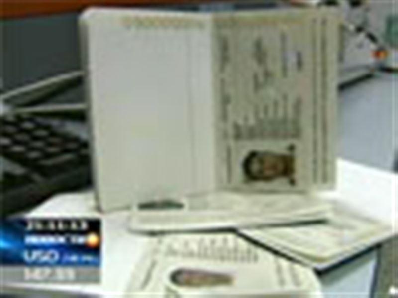 В Казахстане приостановлено срочное  изготовление паспортов и удостоверений личности