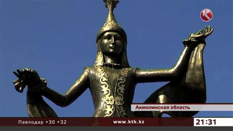В Акмолинской области установили памятник Балхадише
