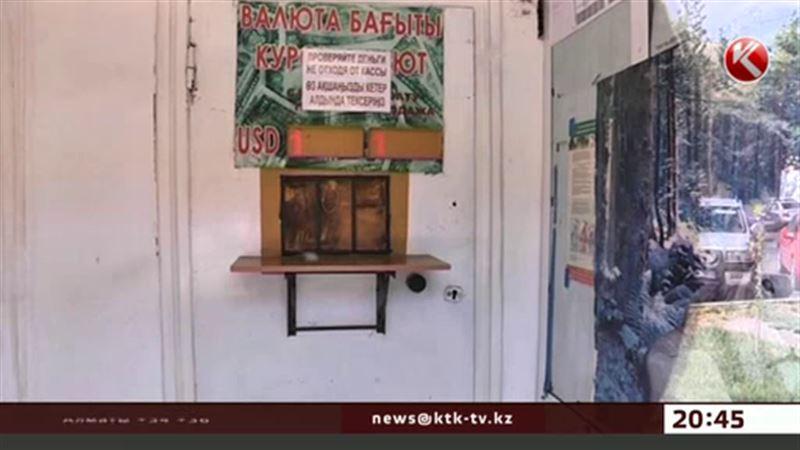 Шымкентте ақша айырбастау пунктіне шабуыл жасағандарға іздеу жарияланды