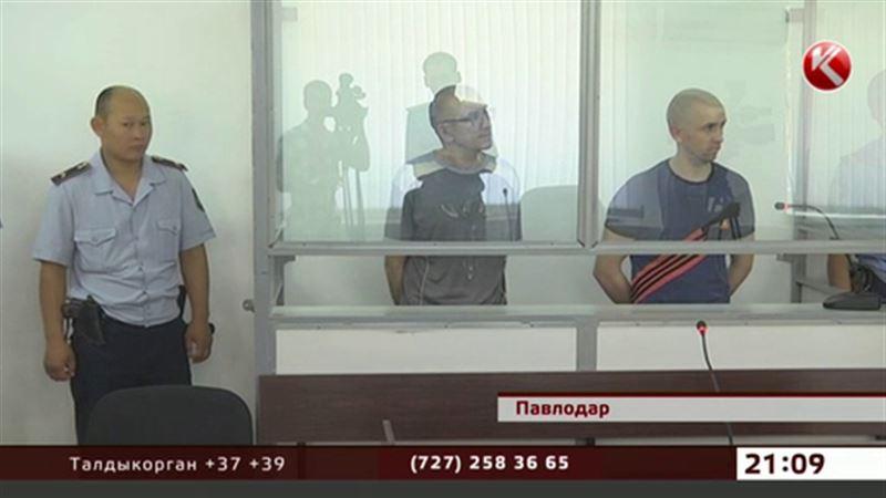 Павлодарских педофилов отправили в колонию строгого режима
