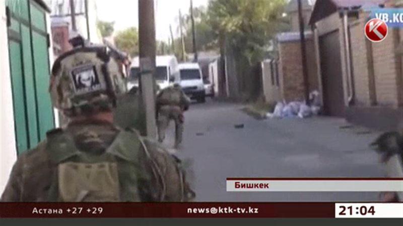Новые подробности задержания террористов в Бишкеке