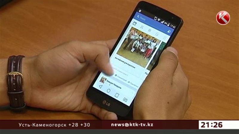 Мами возмущён: подчиненные предпочитают мобильники судебному процессу