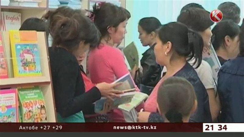 Казахстанские школьники могут не получить учебники к 1 сентября