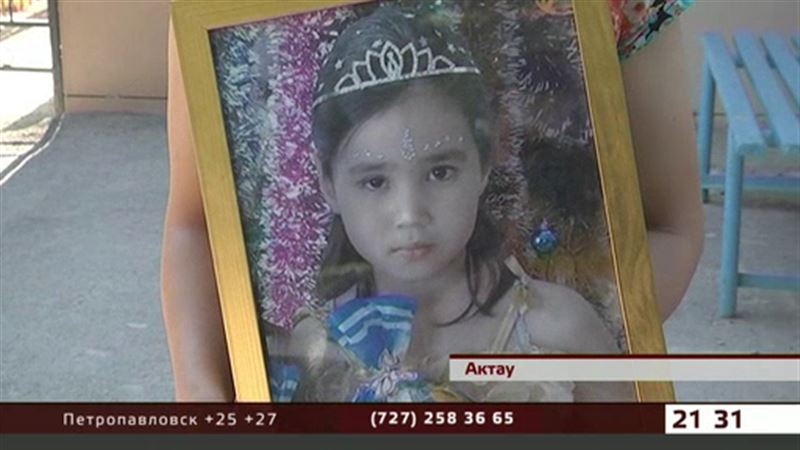 Мать изнасилованной и убитой девочки надеется на справедливый суд