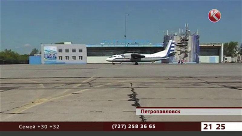 Все нарушения в аэропорту Петропавловска устранили – за сутки