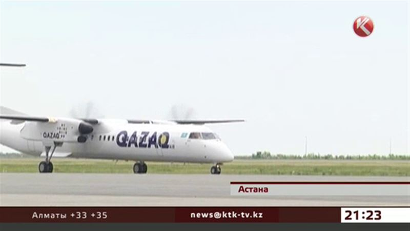 Госкомпания «Qazaq air» хотела открыть свой офис в банкетном зале ресторана