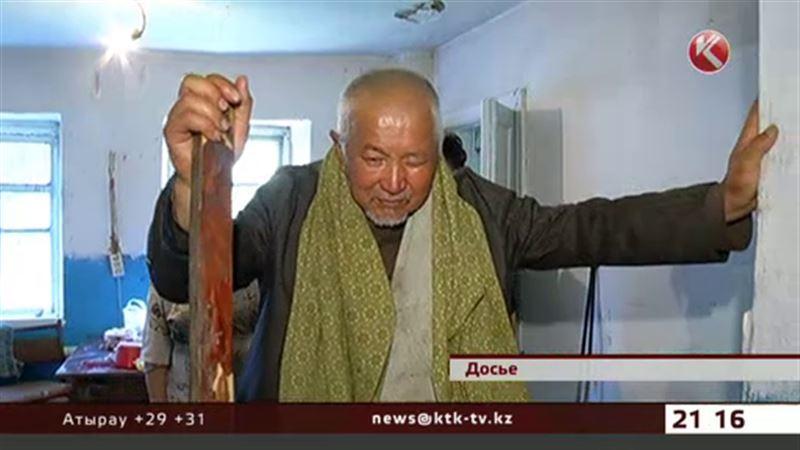 Пенсионер из Алматинской области так и не дождался родных дочерей