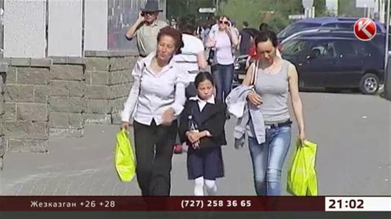 При смене гражданства казахстанцы могут не получить на руки пенсионные отчисления