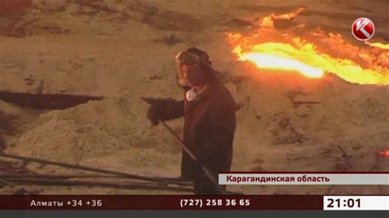 «Арселор Миттал Темиртау» всё-таки сократит зарплаты своим рабочим