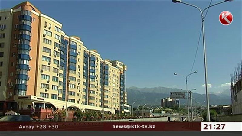 Квартиры и дома в Казахстане подешевели