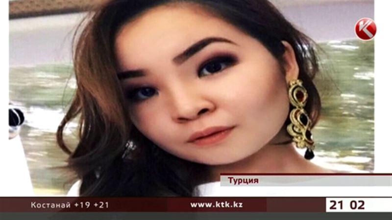 Погибшая в Турции карагандинка год копила на турпутёвку