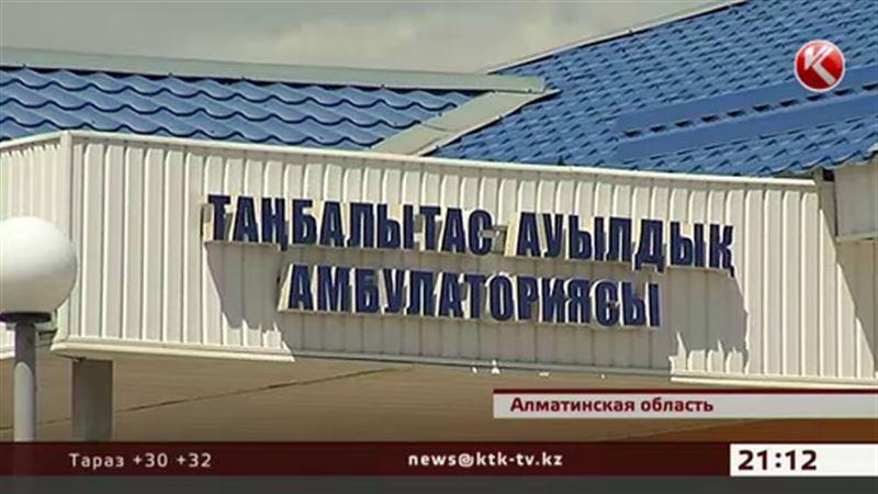 Жители аула в Алматинской области ходят в больницу, как в музей
