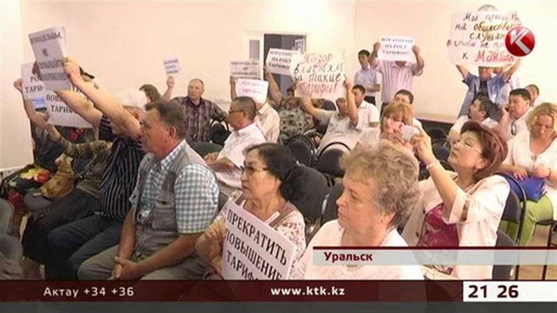 Западно-Казахстанскую область пугают веерными отключениями света