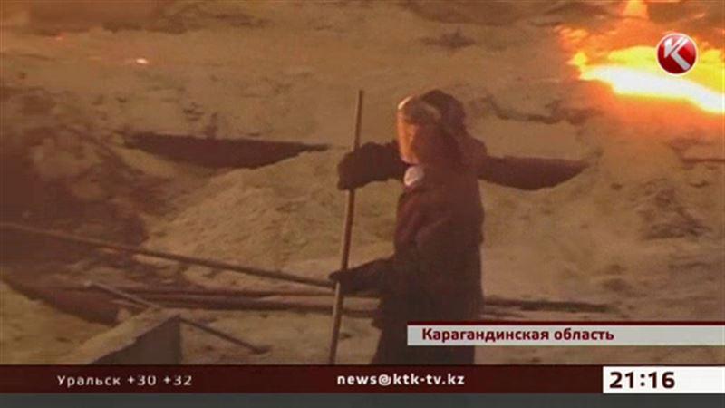 «АрселорМиттал Темиртау» встретится в суде с инспекцией по труду
