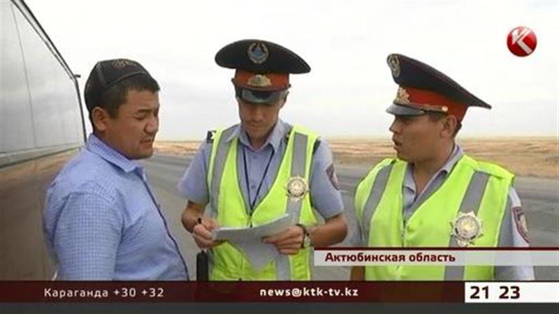 Из-за водителя-нелегала 30 граждан Кыргызстана не доехали до Москвы