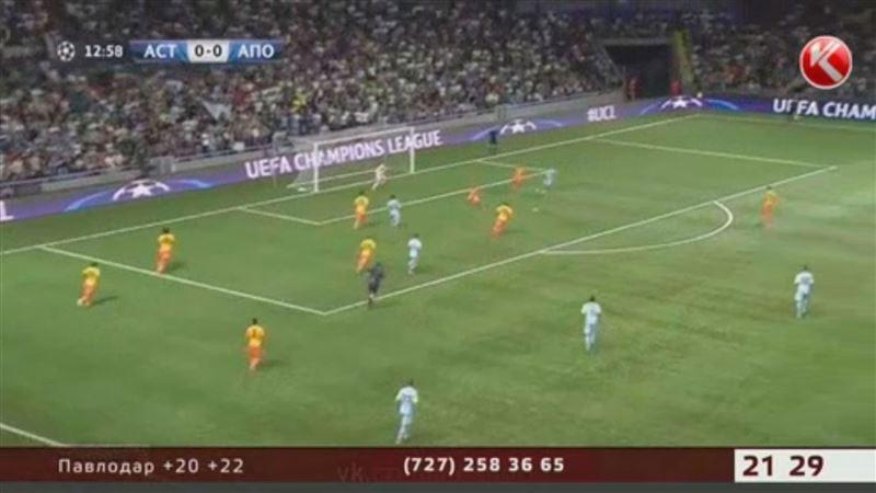 Астана пела и плясала – наши победили