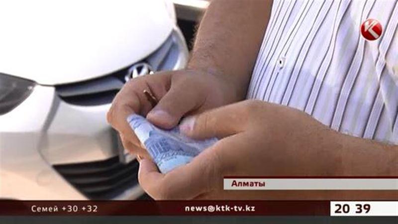 Обменные пункты и коммерческие банки сменили ценники