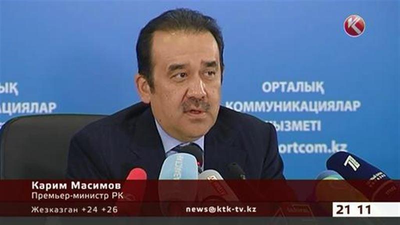 Карим Масимов: страна будет жить по средствам