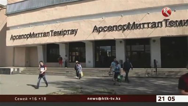 На «АрселорМиттал Темиртау» всё-таки не будут понижать зарплату