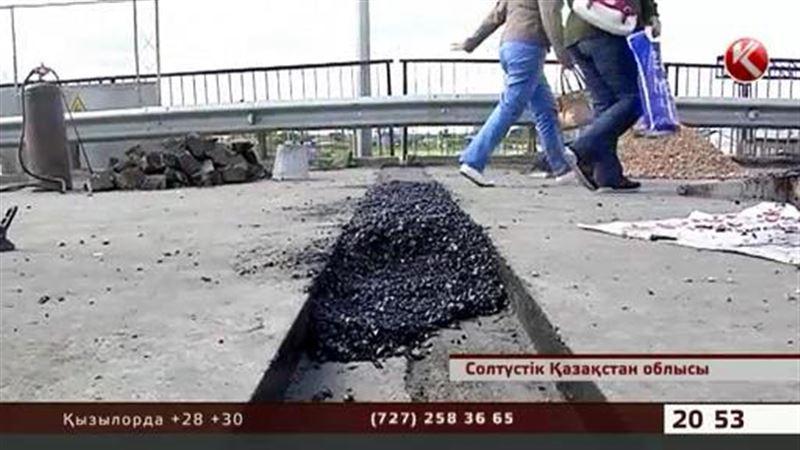 Петропавлда былтыр миллиондаған ақшаға жөндеуден өткен көпір жарамсыз боп қалды