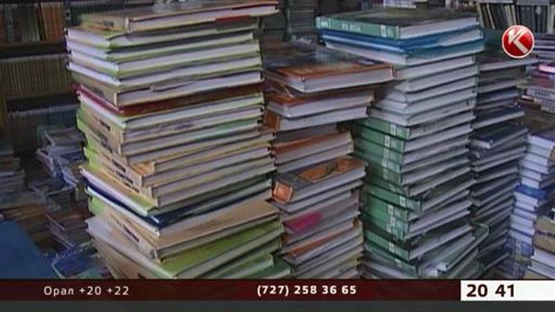 В четырех областях страны чиновники опаздывают с доставкой учебников