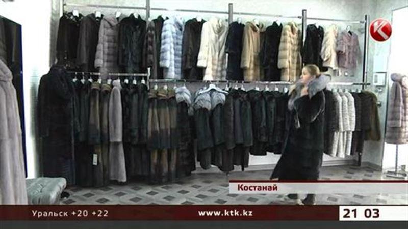 В Костанае массово скупают шубы, а в Алматы – дорогую технику