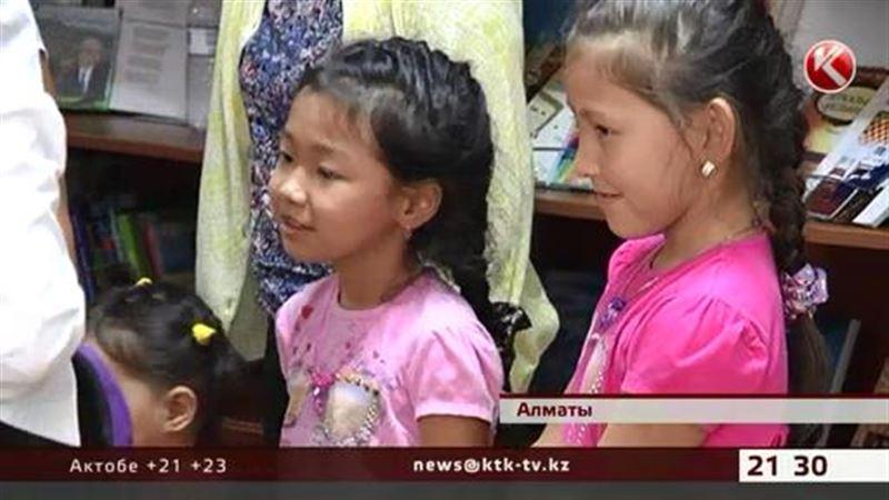 Первоклашкам с нарушением слуха и речи помогли