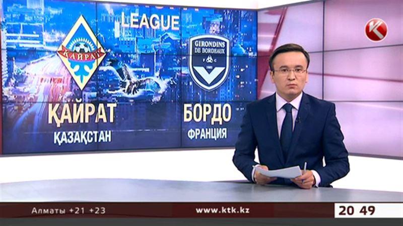 Орталық стадионда «Қайрат» пен «Бордо» футбол клубтары арасында матч басталды