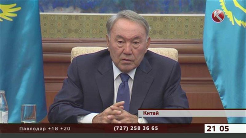 Визит Назарбаева в Китай – первые итоги