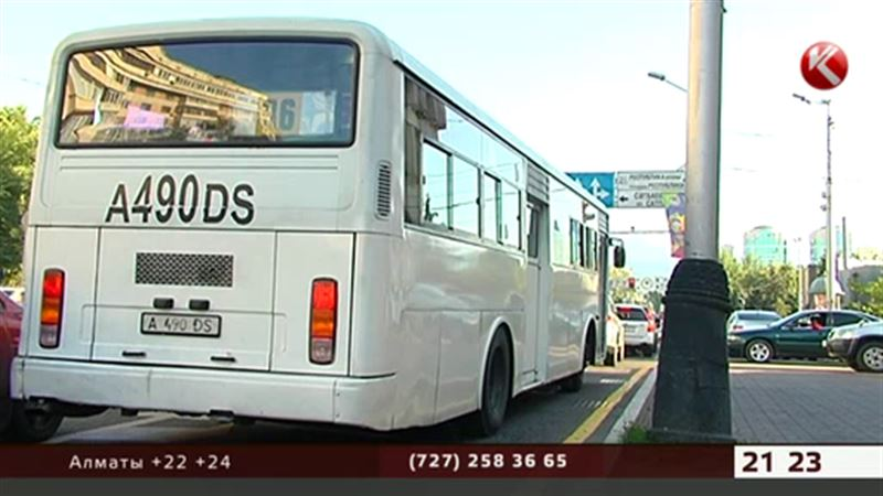 Стоимость проезда в автобусах Алматы пока останется прежней